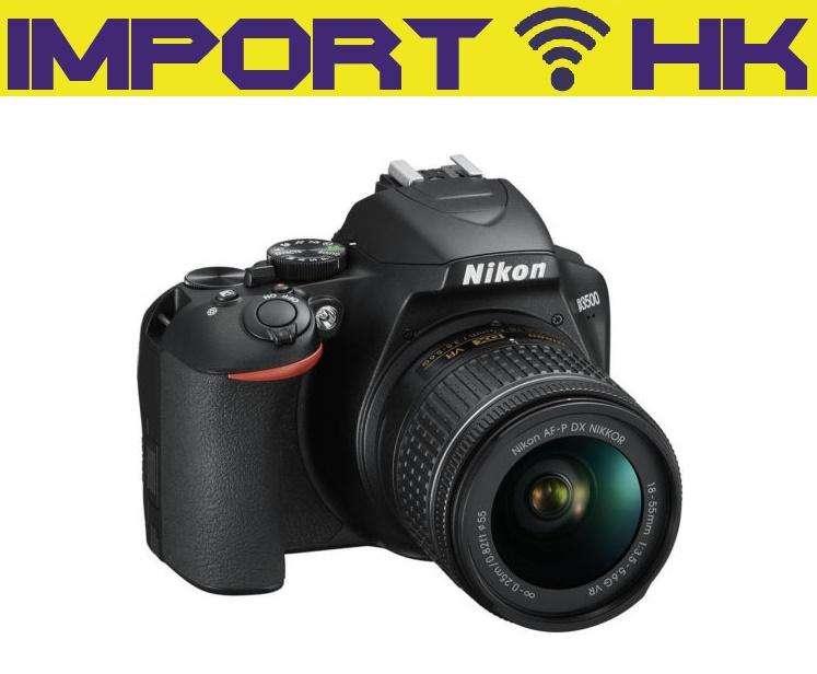 Cámara Nikon D3500 Profesional Red Lente 1855mm 32gb Gratis
