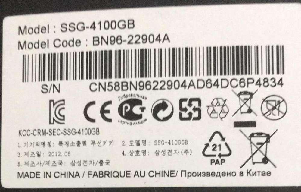 Lentes 3D Samsung Ssg-4100Gb (4Unidades)