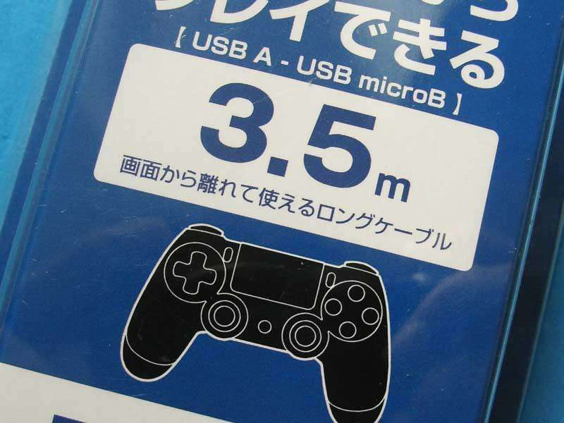 Ps4 Cable 3 Metros Cable Micro Usb Original Marca Hori Play4