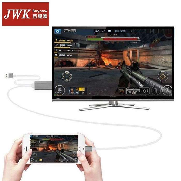 Cable For Iphone 5/5s/6/6s/7 To Hdtv Jwk