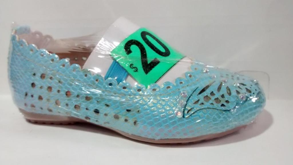Zapatos para niños 22,24,27y29 Bri1029 Mira Mami
