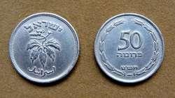 Moneda de 50 pruta Israel 1949