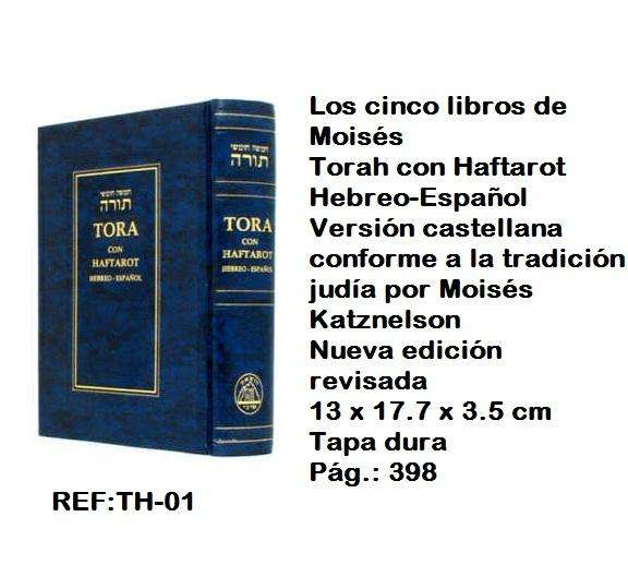 TORAH CON HAFTAROH
