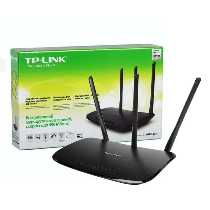 ROUTER TP-LINK TL-WR940N 5 PUERTOS LAN, 3 ANTENAS 450MBPS