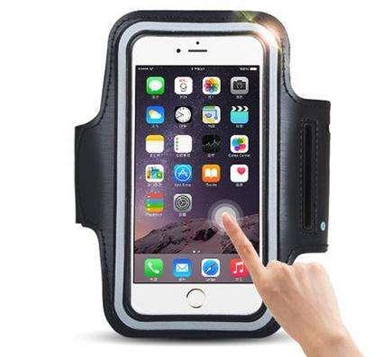eb705ed8c9e Brazo: Accesorios para celulares en Perú   OLX