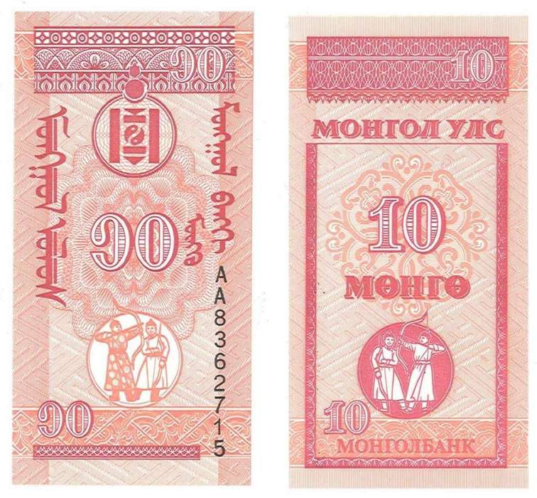 MONGOLIA. BILLETE. 10 MONGOS. 1993. ESTADO 9 DE 10. VALOR 2900