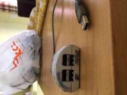 Multiconector USB