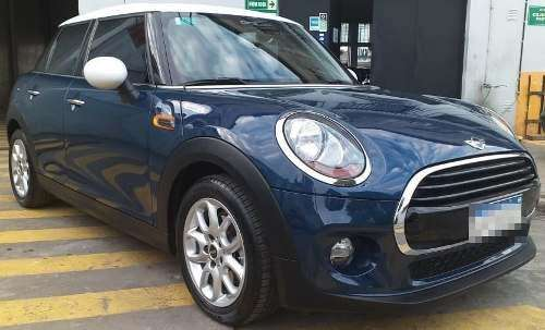 <strong>mini</strong> Cooper 2016 - 8000 km