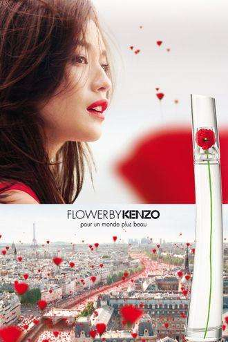 Flower by kenzo 55 ml alternativa