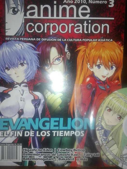 Revistas de Anime - Anime Corporation