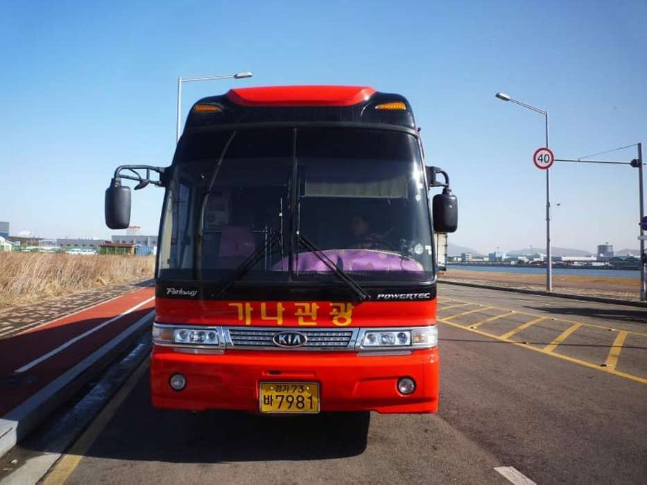 Bus en Optimas Condiciones