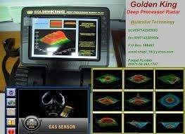Alquiler de Detectores Metales en Cusco