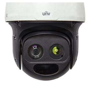 Camara Video Vigilancia Unv Ipc6252sl-x33up