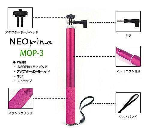 New Monopod Neo Pine Rose Para Go Pro Hero 3 4 5 6 7