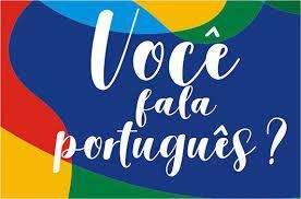 Clases personalizadas en portugues