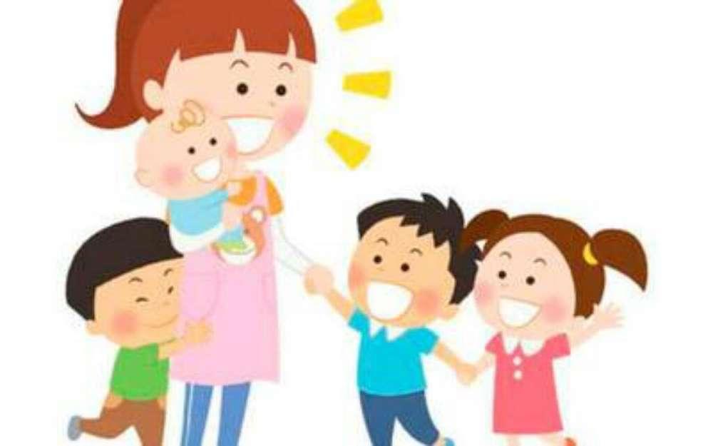 Cuido Niños