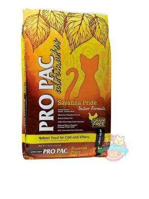 ProPac Savanna Pride Grain Free with Chiken - Cat - 2Kg