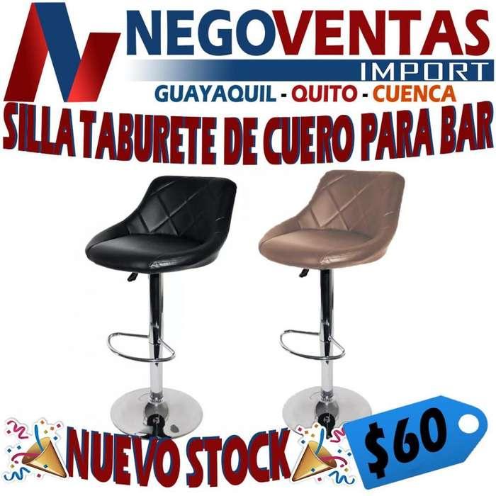 <strong>silla</strong> TABURETE DE CUERO PARA BAR EN COLOR NEGRA Y BEIGE