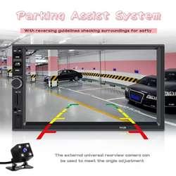 Central Multimedia Vehiculos Embarcacion