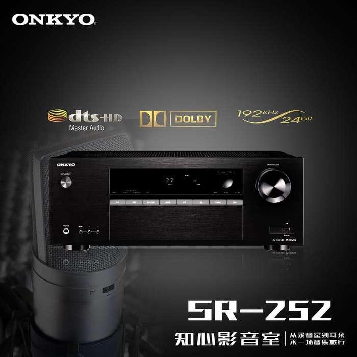 ONKYO TX-SR252 SINTOAMPLIFICADOR DE HOME THEATER 5.1