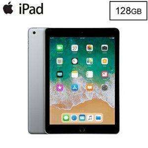 iPad 5 de 128 Gb Nueva Sellada 9.7