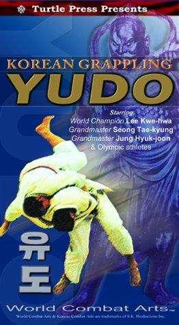 DVD YUDO COREANO, JUDO, BJJ, JIU JITSU, SAMBO, MMA, GRAPPLING TURTLE PRESS, LEE YANGMO