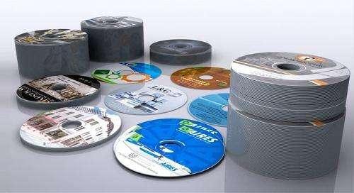 IMPRESION EN CD DVD DESDE 2.500 ENTREGA DE UNA