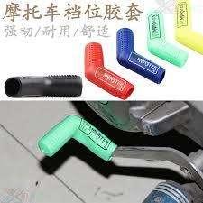 Cuida Calzado Protector Silicona Palanca Pata Cambio Moto zapato zapatilla JMG