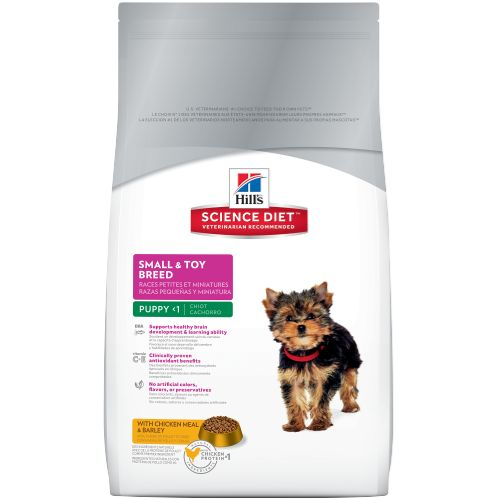 Hill's Small  Toy Breed Puppy X 2 Kg