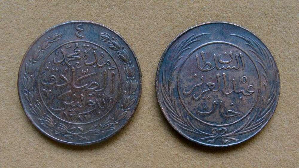 Moneda de 4 kharub Túnez 1864