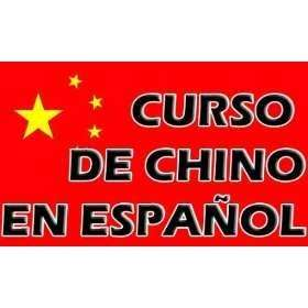 Clases de chino mandarín en Medellín.La primera clase es de cortesía