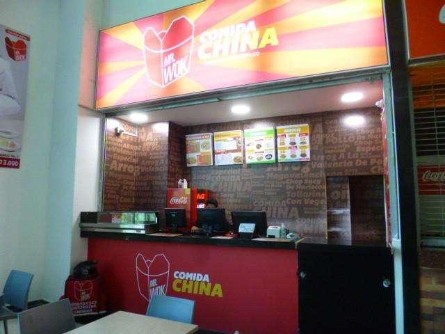 <strong>local</strong>es en Venta en Barranquilla Centro Comercial Miramar