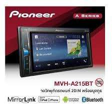 RADIO PIONEER MVH-A215BT USB BT IPOD IPHONE (no CD) CON CONTROL PANT 6