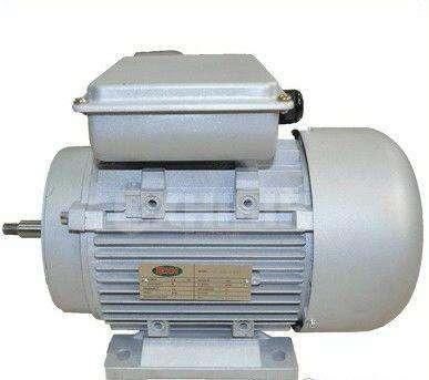 Motor para Bomba de Agua 2 HP en Bogota
