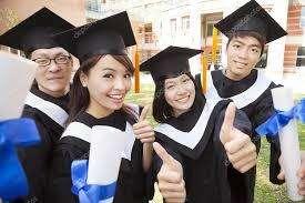 Preparate para postular a la universidad