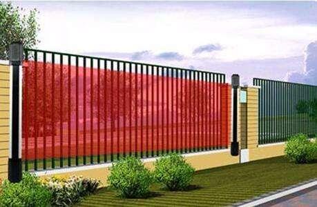 Barreras Perimetrales Fotoelectricas Inalambricas