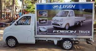 Lifan Foison BOX