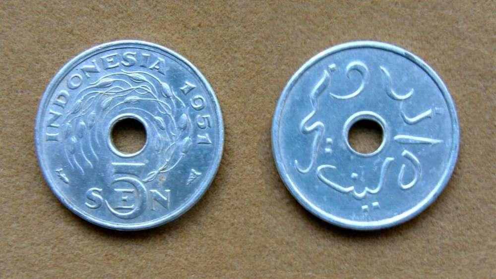 Moneda de 5 sen Indonesia 1951