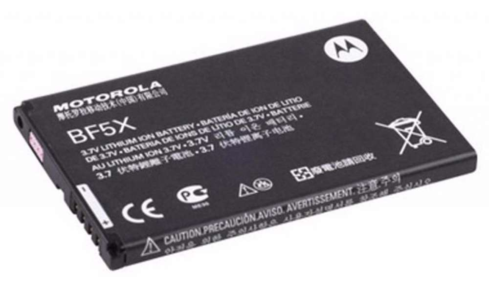 bateria <strong>nextel</strong> generica alternativa motorola bf5x kairos iron rock xt626 xt627