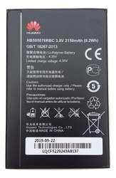 4ccbf802f24 Batería Huawei Hb505076rbc Y3 Ii Eco Y600 G610 Lua U03 U23 - Salta
