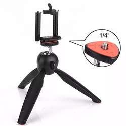 Combo Palito Selfie Tripode  Palo Selfie 2x1 Control Remoto