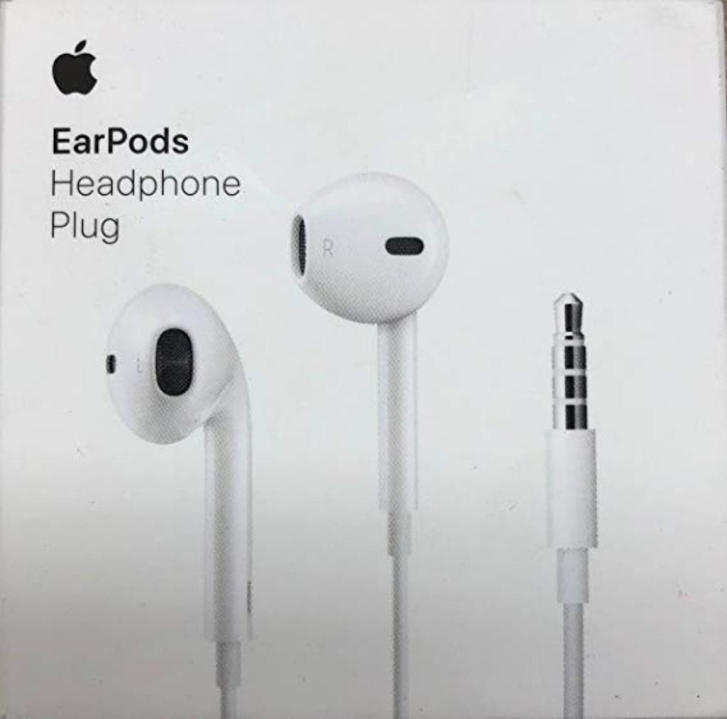 Earpods Originales iPhone
