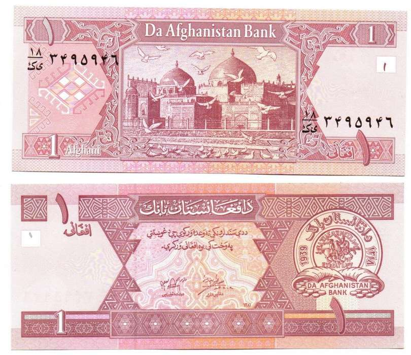 AFGANISTAN. BILLETE. 1 AFGANI. 2002. ESTADO 9 DE 10. VALOR 1500