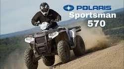 Oferta Polaris Sportsman 570 Efi Cuatricilo Atv Todo Terreno