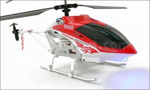 Helicóptero a Radio Control Syma. Te lo llevo a domicilio