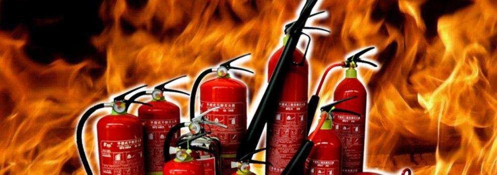 venta y recarga de extintores de todo tipo en LIMA