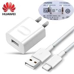 Cargador Huawei Tipo C