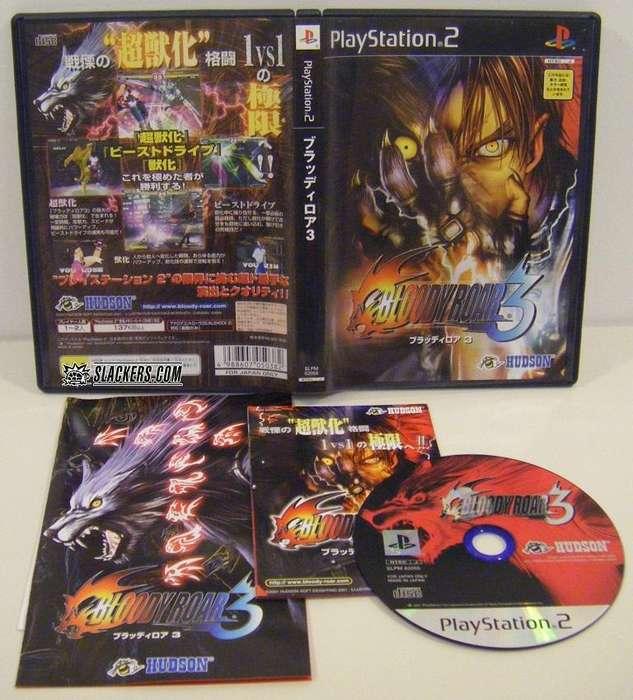 Bloody Roar 3 Original Japones para la consola Playstation 2.