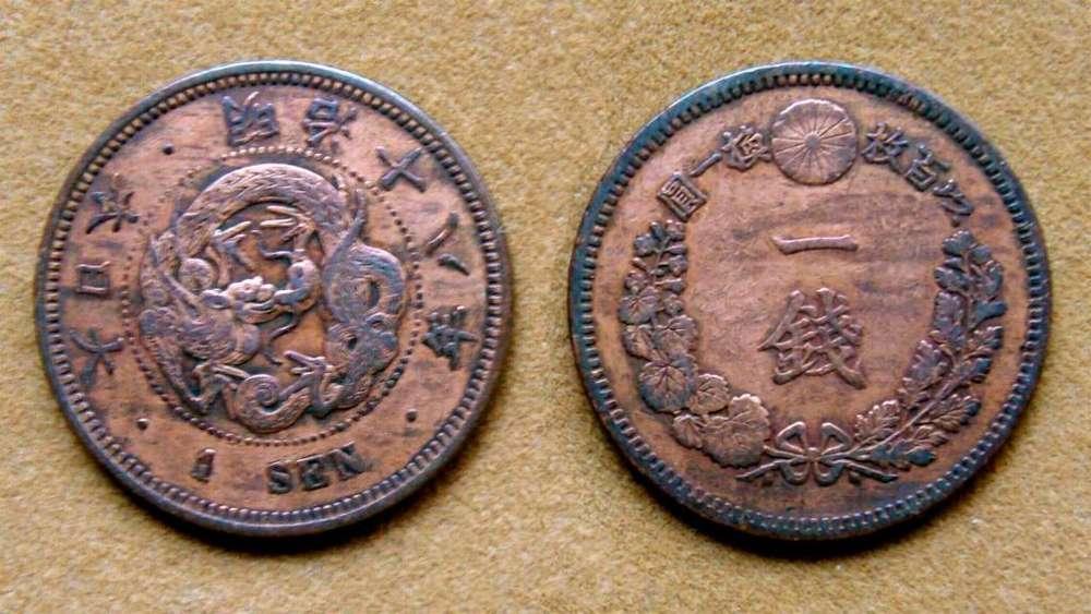 Moneda de 1 sen Japón 1885