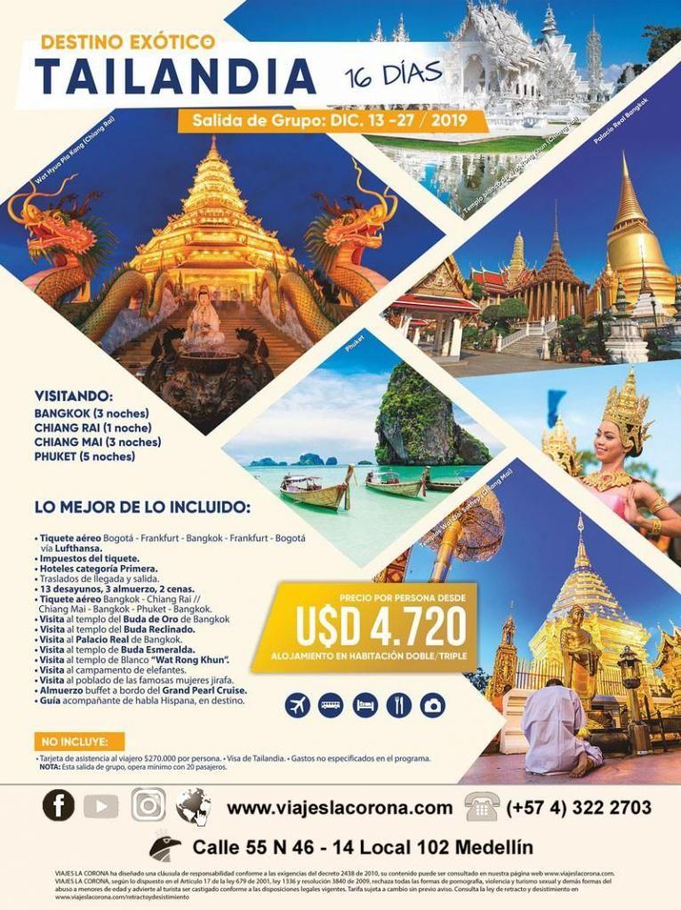 Viaje como un Rey a Tailandia Renaissance Curacao Resort & Casino  con Viajes la Corona
